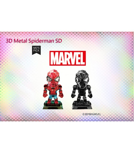 3D Metal Spiderman SD